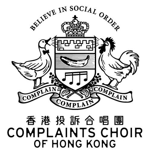 complaints-choir_hong_kong