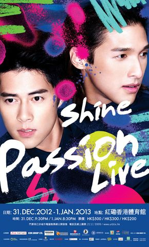 Shine_Passion Live_320x533mm_NP