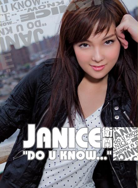 Janice-Vidal-Do-U-Know...