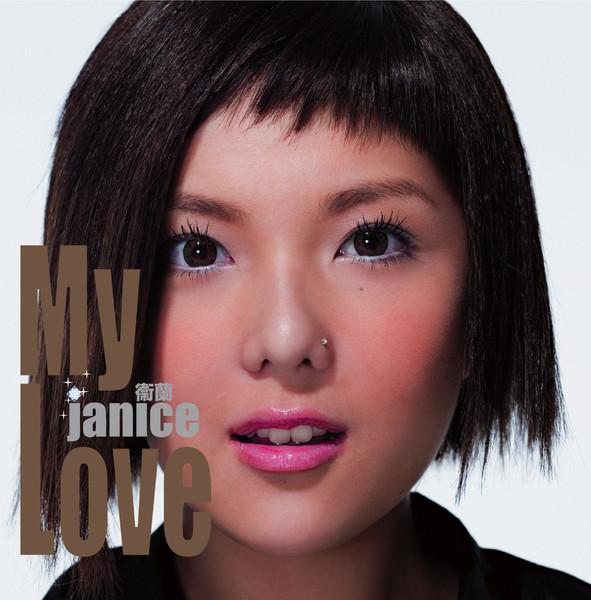 Janice_cdcover.600x600-75