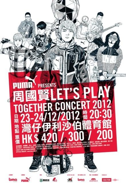 周國賢Let's Play Together Concert 2012海報